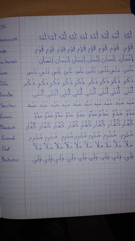 exercices_ecrits2